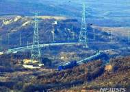 정부, 남북기본계획 '남북관계·북핵문제 병행 진전' 명문화