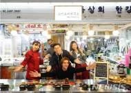 중부시장에서 한국어 공부와 한식 요리수업까지 한 번에 배우자