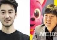 '2018 대한민국 콘텐츠 대상' 5개부문 32점 시상...4일 개최