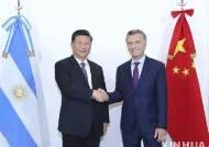 [올댓차이나]중국, 재정위기 아르헨티나와 90억$ 통화스와프 체결
