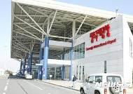 충북도, 청주공항 주변 산업·물류·관광 등 공항중심 경제권 조성