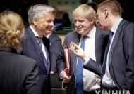 트럼프 행정부, EU에 강력한 대 이란 제재 요구