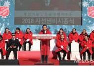 서울시, 어려운 이웃에 '식료품 나눔 박스 2018세트' 기부
