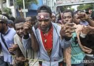 인도네시아 파푸아서 무장반군 교량공사장 습격...인부 31명 살해