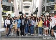 [교육소식]한밭대 '디자인버스 재능기부 봉사활동' 등