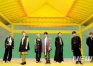 방탄소년단 지민, 전주 생활한복 입고 무대 올라 '화제'