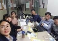 영진전문대, 제11기 백호튜터링 마무리…우수팀 시상식도