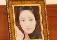 '장자연 의혹' 대검 조사단, 방용훈 코리아나호텔 사장 조사