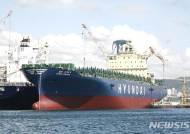 현대상선 등 운임담합 의혹 제기…공정위 조사