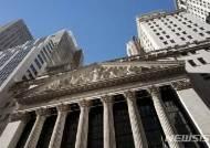 뉴욕 증시, 美 국채 수익률 역전에 3%대 폭락