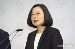 대만 '2025년까지 원전없는 나라 건설' 정책 공식 폐기