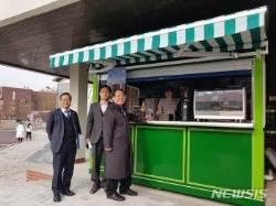 [교육소식]한남대 베트남 유학생들 교내 카페창업 등