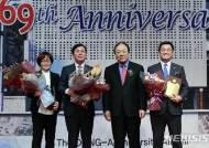 부산상의 허용도 회장, 동아대 총동문회 동문대상 수상