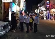 [소식]서울 노원경찰서, 연말연시 특별방범활동 전개