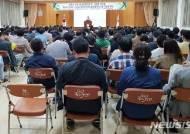 [보은소식]보은군지역사회보장협의체 워크숍 개최 등