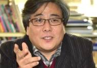 영진전문대 김기종 교수 '2018 전문대학인상' 선정