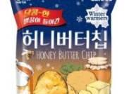 해태제과, 허니버터칩 겨울제품 '아몬드카라멜' 출시