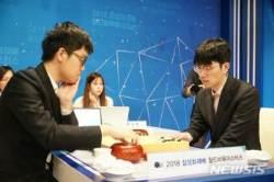안국현, 중국 커제에 패...삼성화재배 준우승