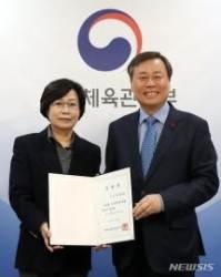 주진숙 한국영상자료원장 임명장 수여식
