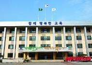충북 고입 전형료 이제 '공짜'…도교육청 징수규칙 개정