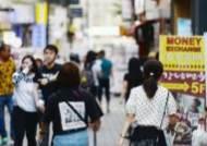 사드 여파에 작년 숙박·음식점업 영업익 -40% 급감