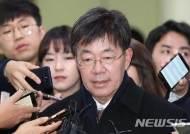 """'돈봉투 만찬' 이영렬, 면직 취소 소송 승소…""""징계 과해""""(종합)"""