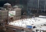 서울광장 스케이트장 21일 개장…입장료 1000원