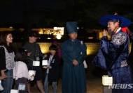 '전주 문화재 야행' 문화재 활용사업 평가 '전국 1위'