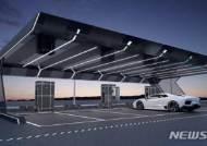 이마트 주차장, 공유경제 허브로…전기차 충전소 6개 오픈