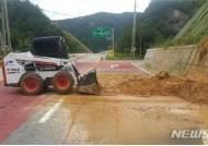 진안군, 전북도 시·군 도로정비 종합평가 '최우수'