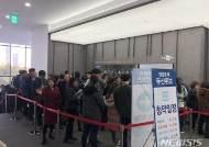 '안양호계 두산위브' 1순위 청약 최고경쟁률 22대1