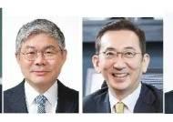 SK그룹, 계열사 CEO 4명 교체...혁신 가속화