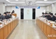 """""""맞춤형 경영지원 도입""""…대구상의, 사회적경제기업 생태계 조성"""