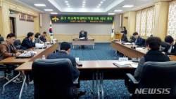[울산소식] 중구-중부경찰서 학교폭력대책지역협의회 개최 등
