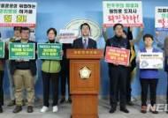 '의료공공성 위협 영리병원 철회하라'