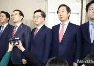 민주당-한국당, 예산안 잠정 합의