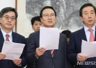 일자리 예산 6천억 삭감·공무원 증원 3천명 감축…일자리정부 '난항'