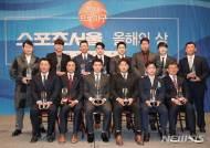 2018 프로야구 스포츠서울 올해의 선수들