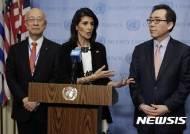 조태열 주유엔대사 UNDP·UNFPA·UNOPS 집행이사회 의장 선출