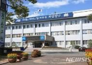 진안군, 안전신고 우수 기관 선정…전북지사 표창