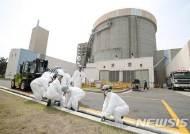 한국전력, 시총 5위→12위 '날개없는 추락'…주가 회복 언제?