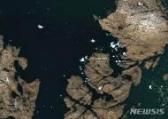 그린란드 얼음, 산업화 이전 시대보다 50% 빠르게 녹아