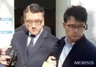 검찰, 자본시장법 위반 혐의 필립에셋 엄일석 대표 구속기소