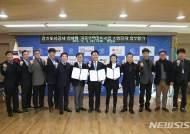 부천시-경기도시공사, 첫 참여형 가로주택정비 추진