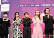 연예인 싱글 부모의 해외 효도 여행…tvN 예능 '아모르파티'