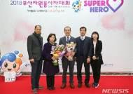 고리원전, 대한민국 자원봉사대상 '행안부장관상' 수상