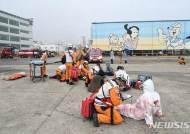 경남소방본부, 소방청 구급대응훈련 평가 '전국 1위'