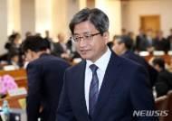 전국법원장회의 참석하는 김명수 대법원장