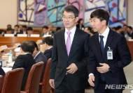 전국법원장회의 참석하는 안철상 법원행정처장