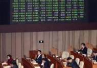 이상돈, 바른미래·평화당 불참한 본회의에 '소신' 출석